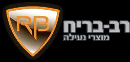 rav_bariach_logo